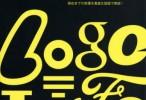 logolife1