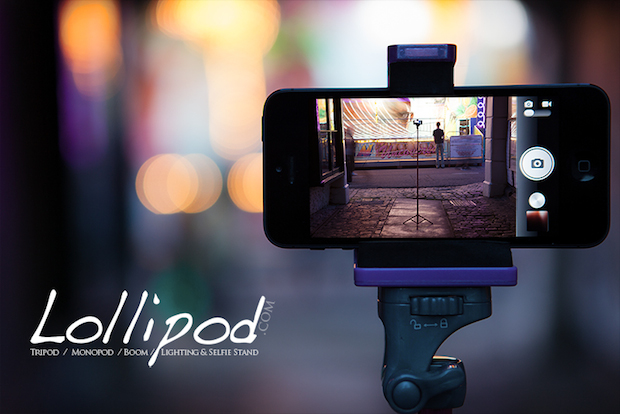Lollipod .com - The Tripod / Monopod / Boom / Lighting & Selfie Stand