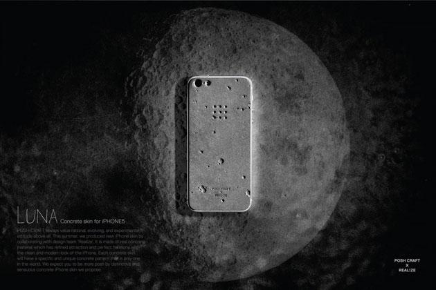 luna-iphone-case-1050x700