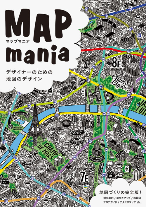 mapmania1