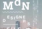 mdndesigner2015