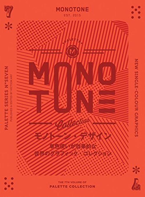 monodesign1