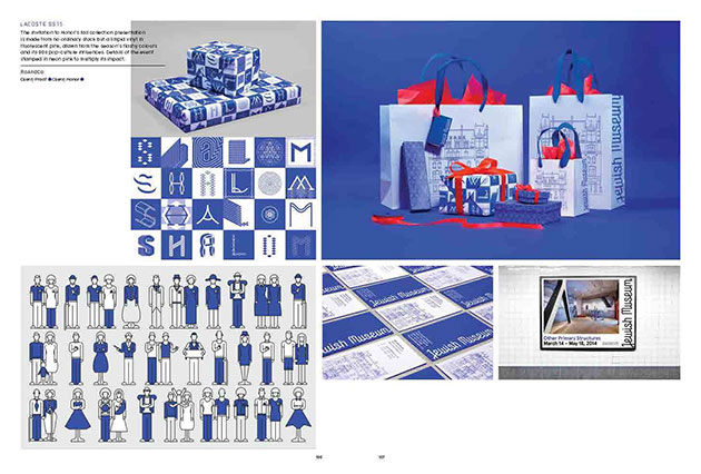 monodesign2