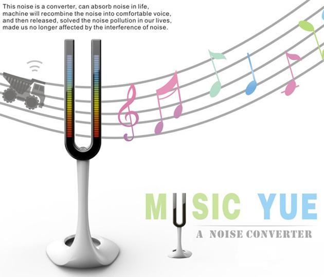 musicyue1
