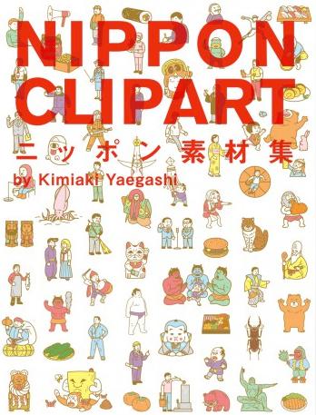 nippon1
