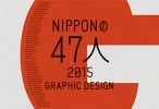 nippon47