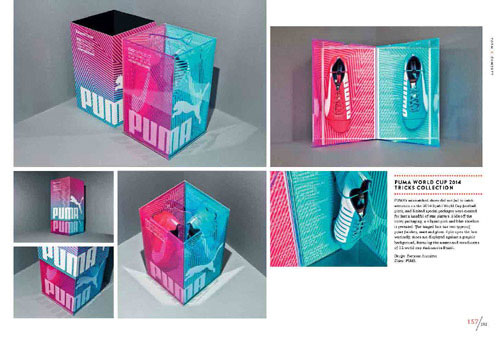 packdesign3