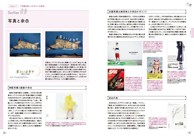 photodesign2