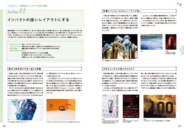 photodesign3