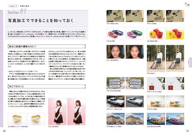 photodesign4