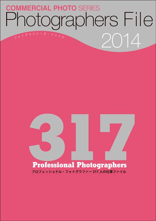 photographers2014