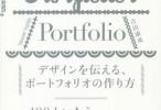port100