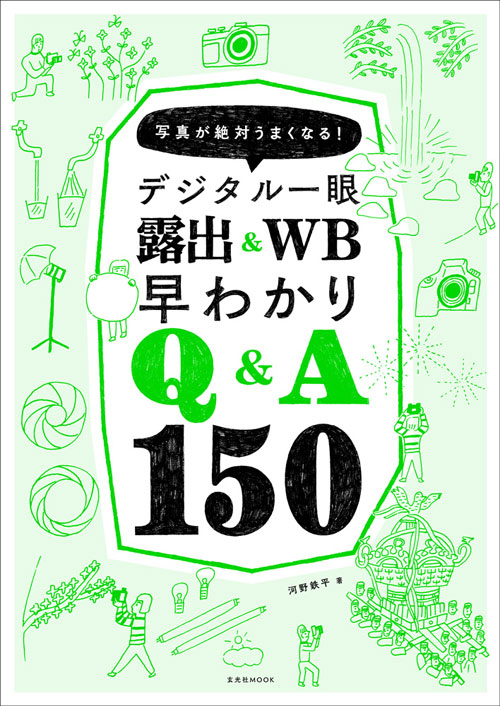r_wb_1