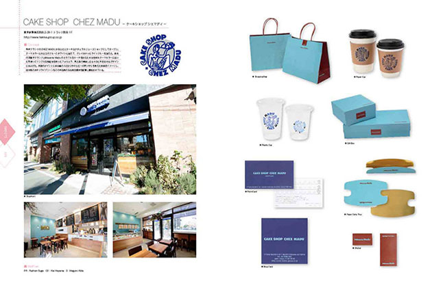 shopbranding3
