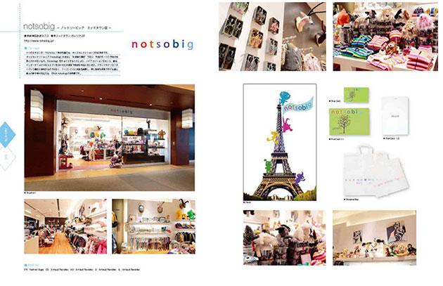 shopbranding4