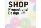 shoppromo