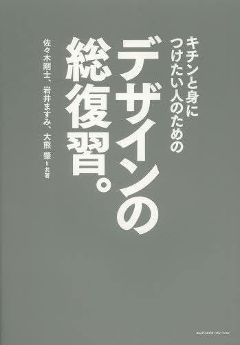 soufukusyu1