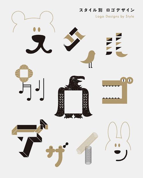 style_logo1