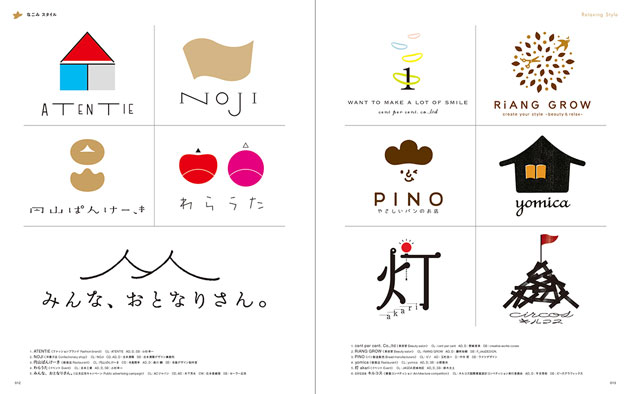 style_logo2