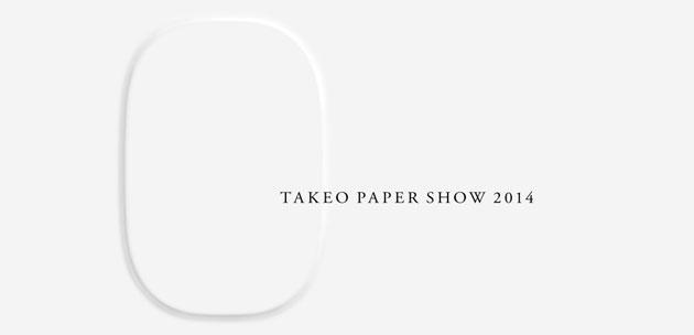 takeopepar2014