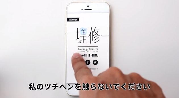 talkmeishi