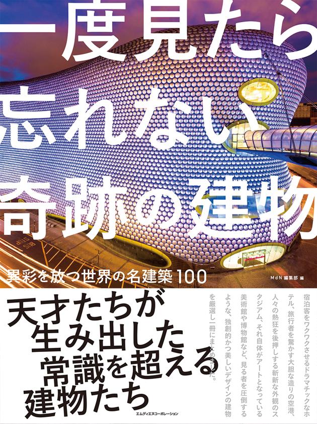 COVER_nyuko