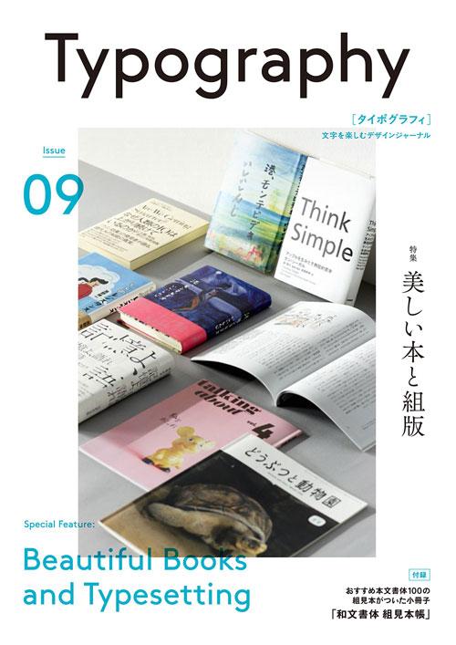 type9_1