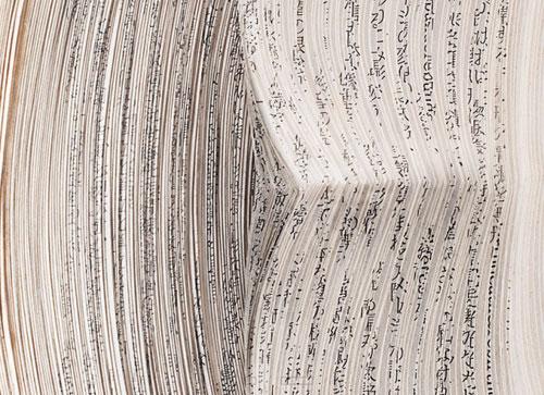 typefacebook3