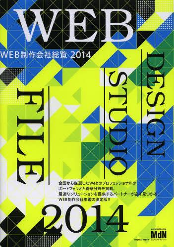 webfile1
