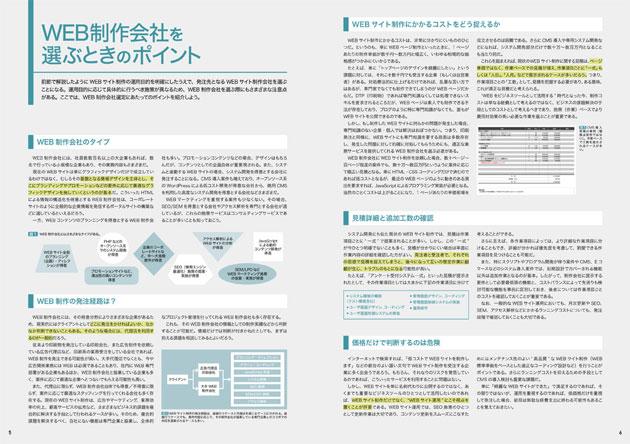 webfile2