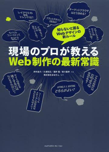 webgenba1