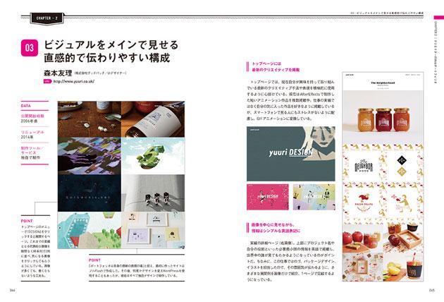 webportfolio03