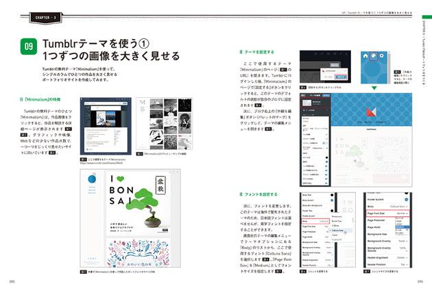 webportfolio04