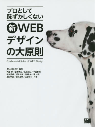webrule1