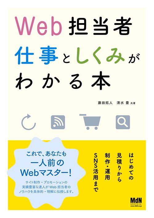 webshikumi1