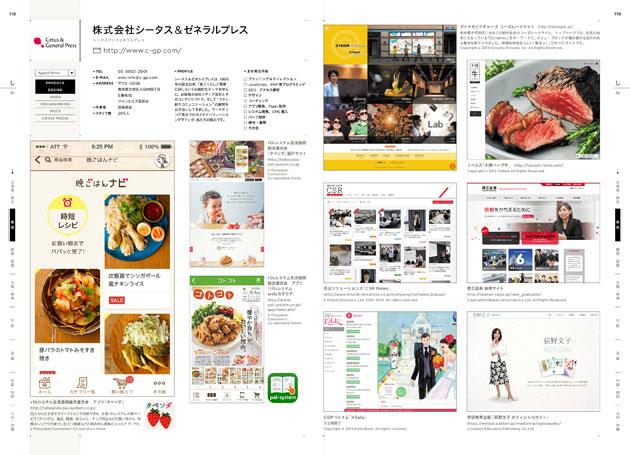 webstudio3