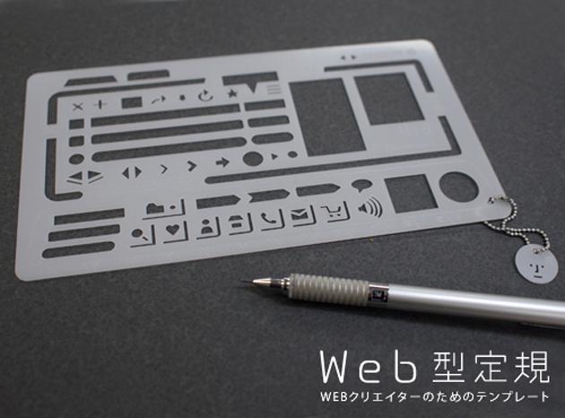 webzyogi1