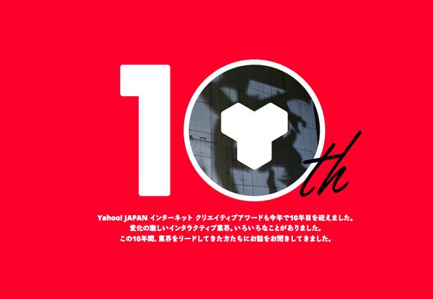 yahoo10_1