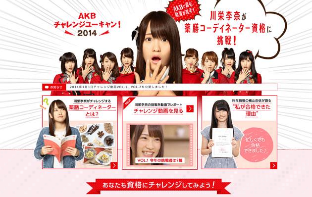 youcan2014