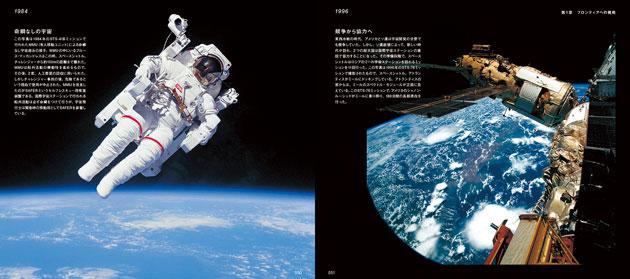 zekkei_space2